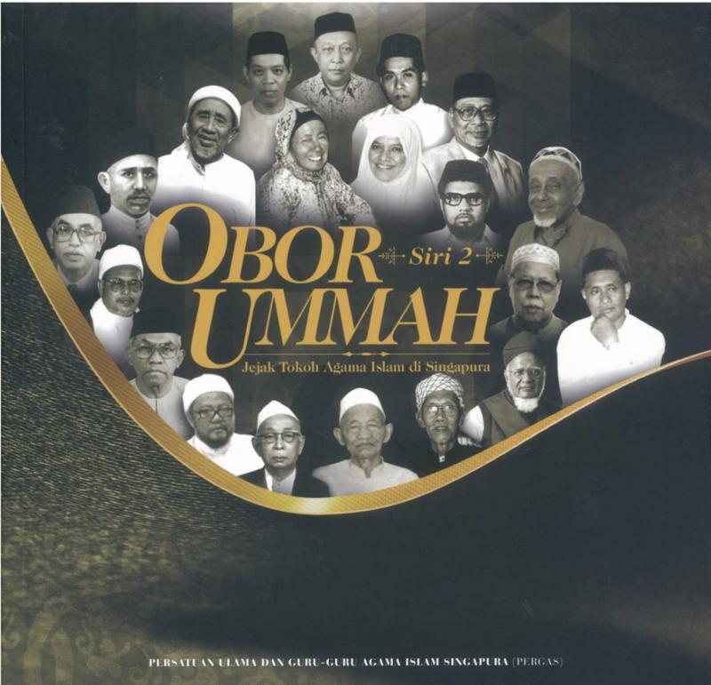 The inheritors of the Prophet Muhammad