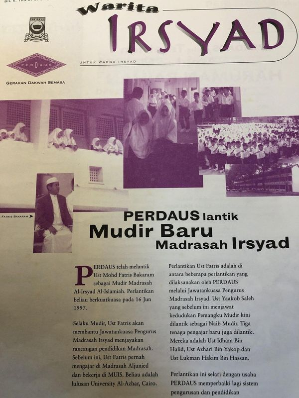 The Mufti of Singapore was once a mudir, Ustaz Fatris Bakaram, for Madrasah Irsyad
