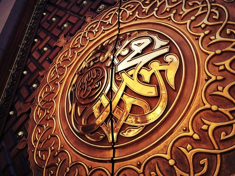 Arabic calligraphy depicting the Prophet Muhammad's name written on the door of the mosque Nabawi