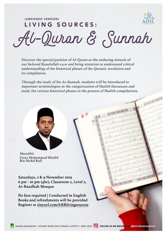 Free Islamic Class on Quran and Sunnah