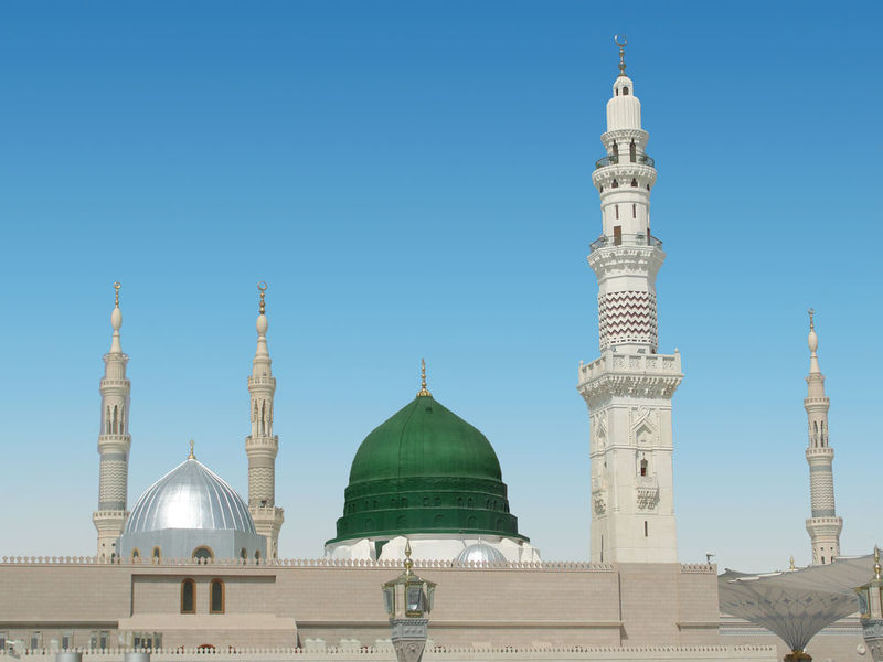 Following the footsteps of Prophet Muhammad