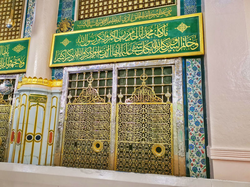 send blessings upon Prophet Muhammad
