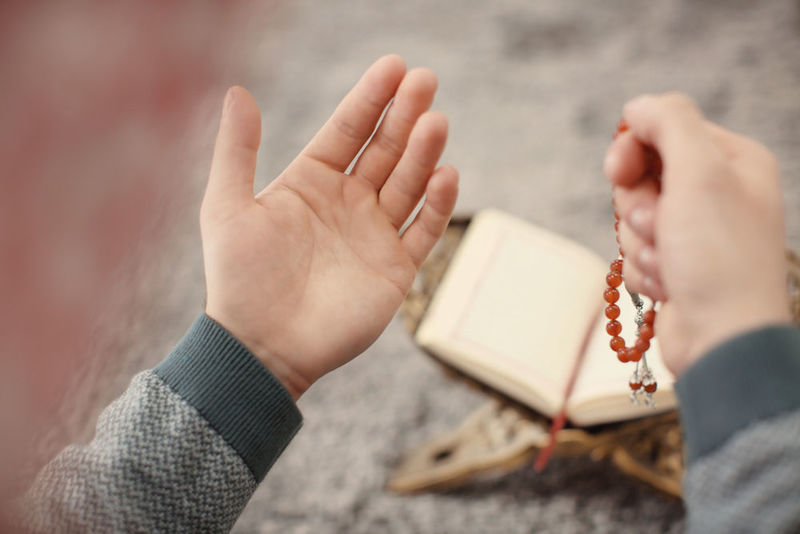 Supplication when facing hardship and doubt in Islam
