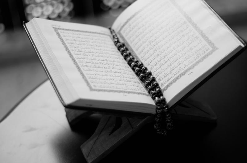 Ultimate objectives of maqasid al-Shari'ah