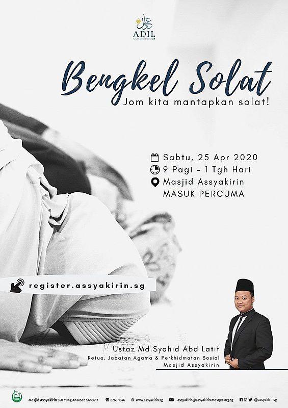 Solat class by Ustaz Md Syahid Latif at Masjid Assyakirin