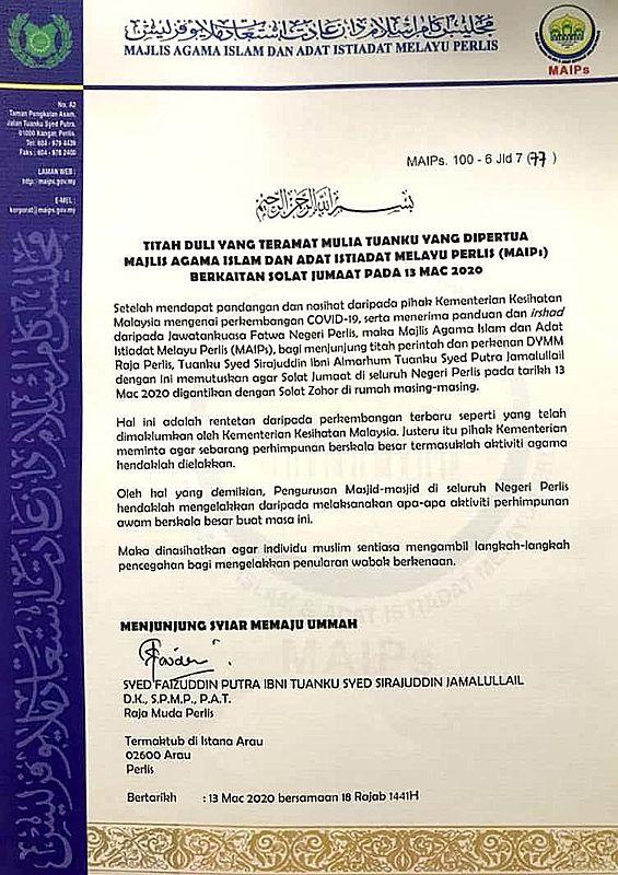 Council of Islamic and Religious Customsof Perlis (Majlis Agama Islam dan Adat Istiadat Perlis)