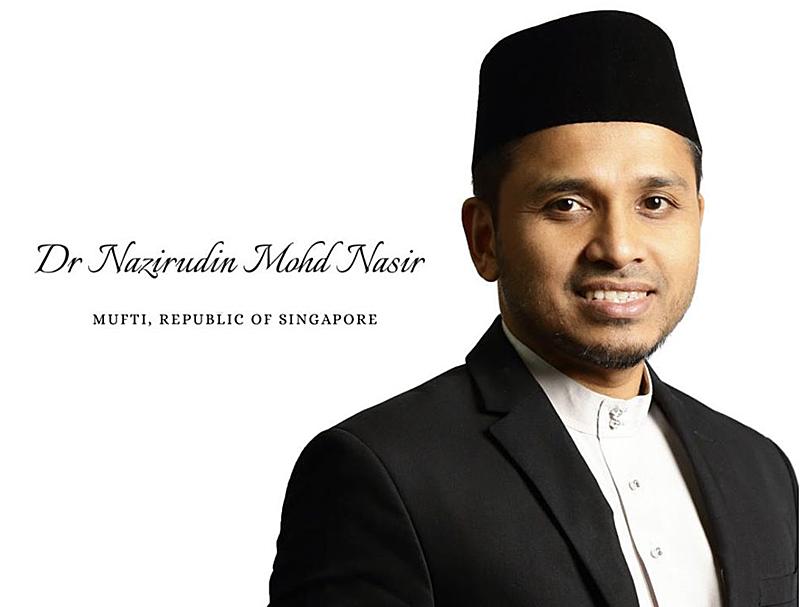 Mufti of Singapore Nazirudin Mohd Nasir