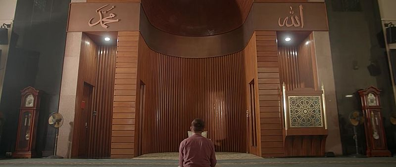 Muslim man at the mosque for ramadan