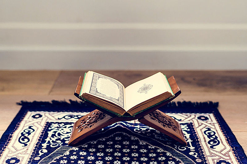 Finish reading the Quran in 30 days