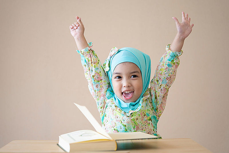 Be determined to complete Quran in Ramadan