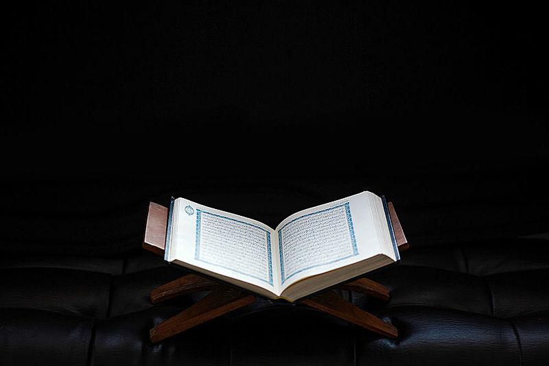 Read Quran after Qiyamullail