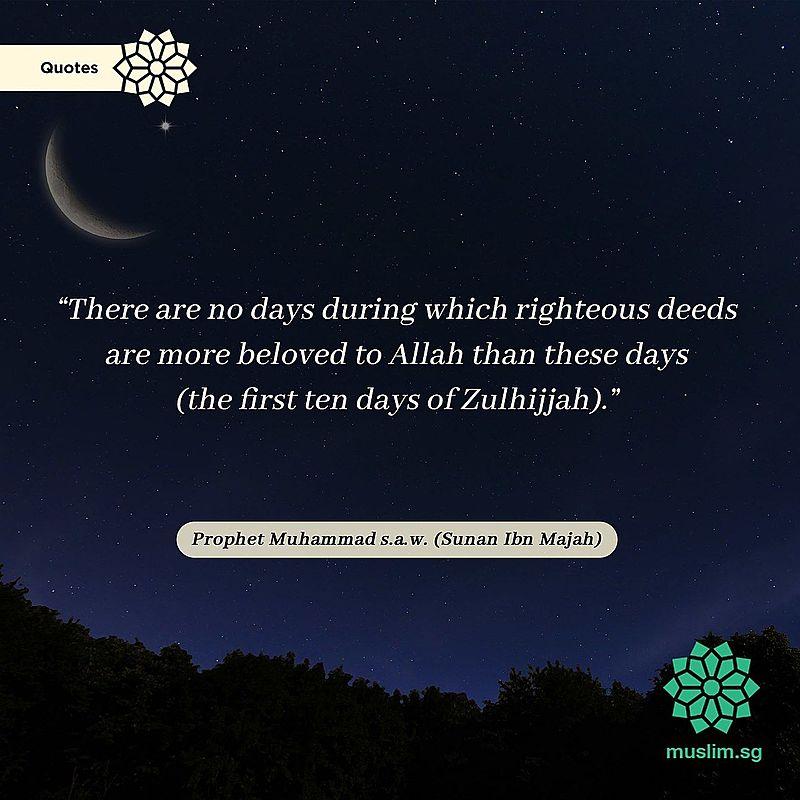 how to perform eid prayer at home singapore zulhijjah