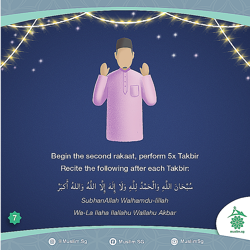 how to perform eid prayer at home singapore takbir 5 times