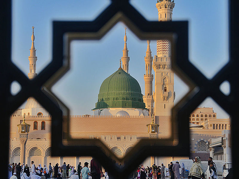 constitution of madinah charter