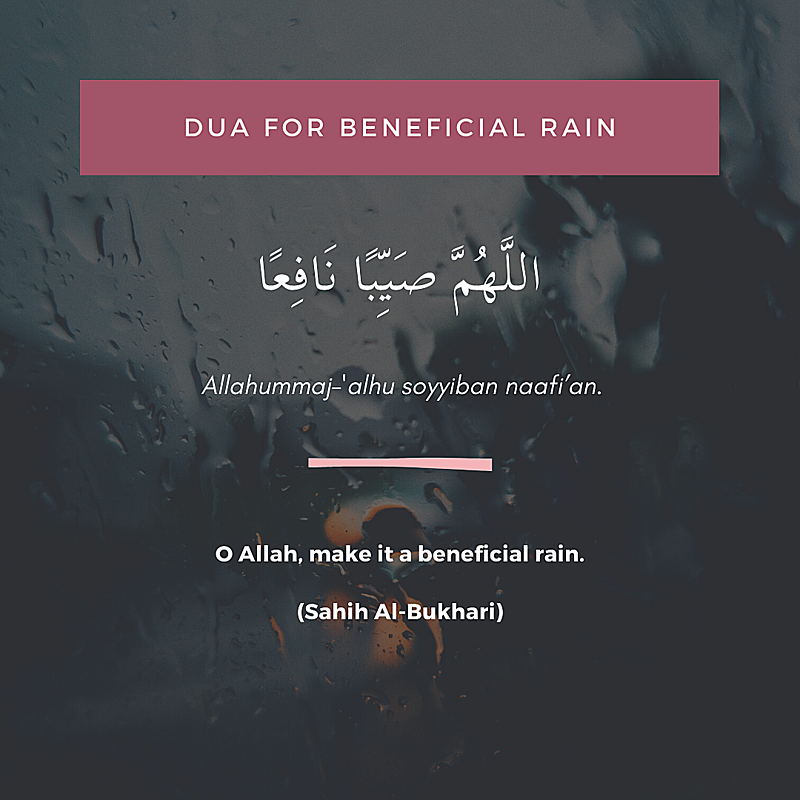 islamic dua for beneficial rain