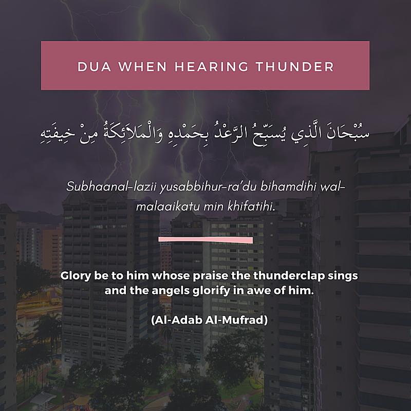 dua thunder storm lightning hurricane islamqa