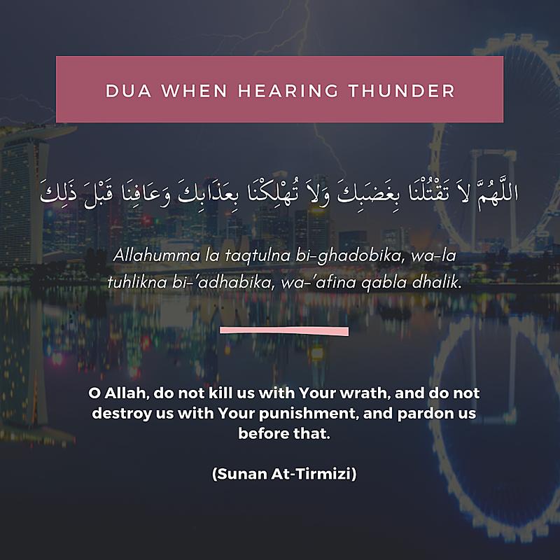 thunder dua hisnul muslim
