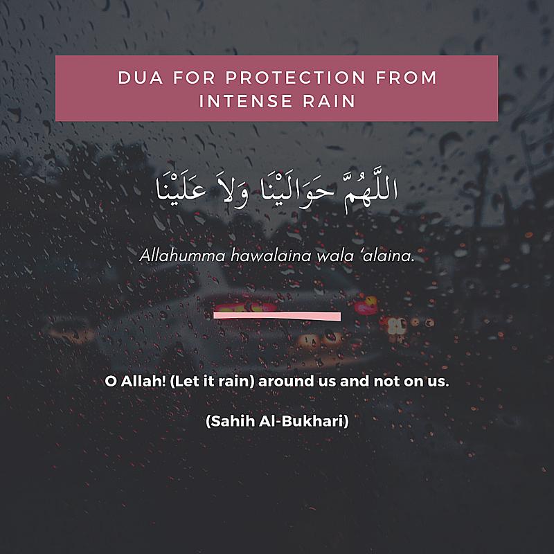 Dua when it rains excessively