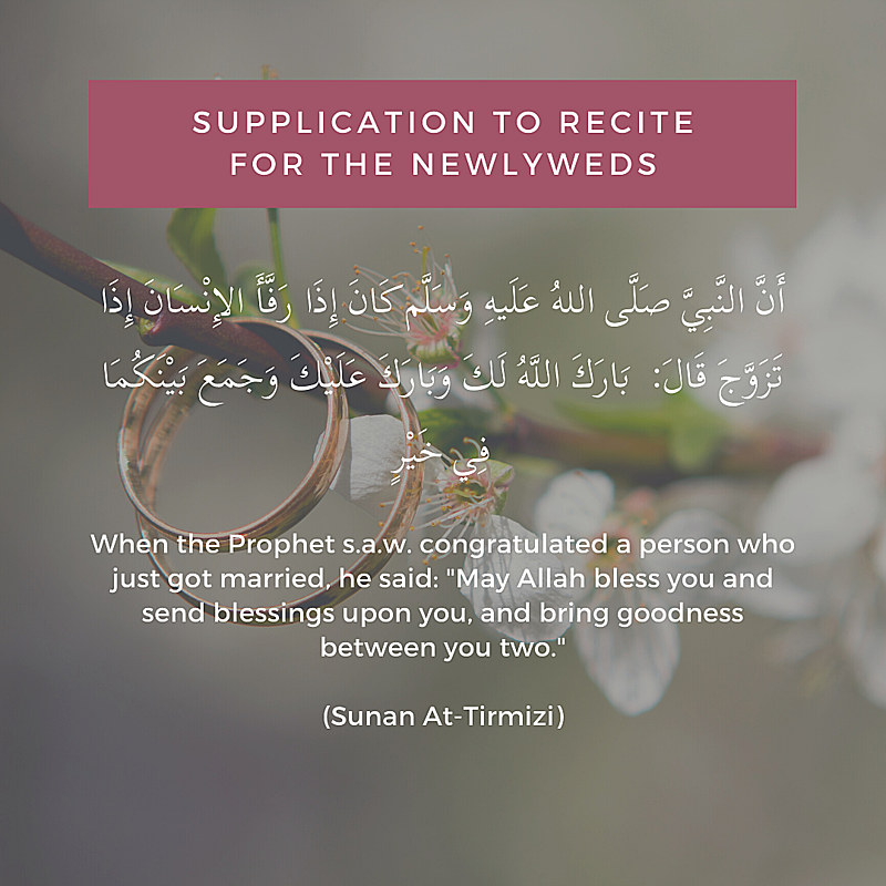 dua for newly married couple in english