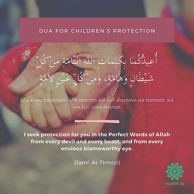 Dua for child protection in English