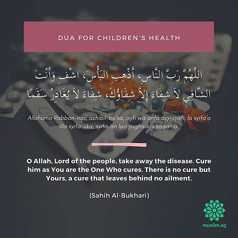dua for baby child health in english