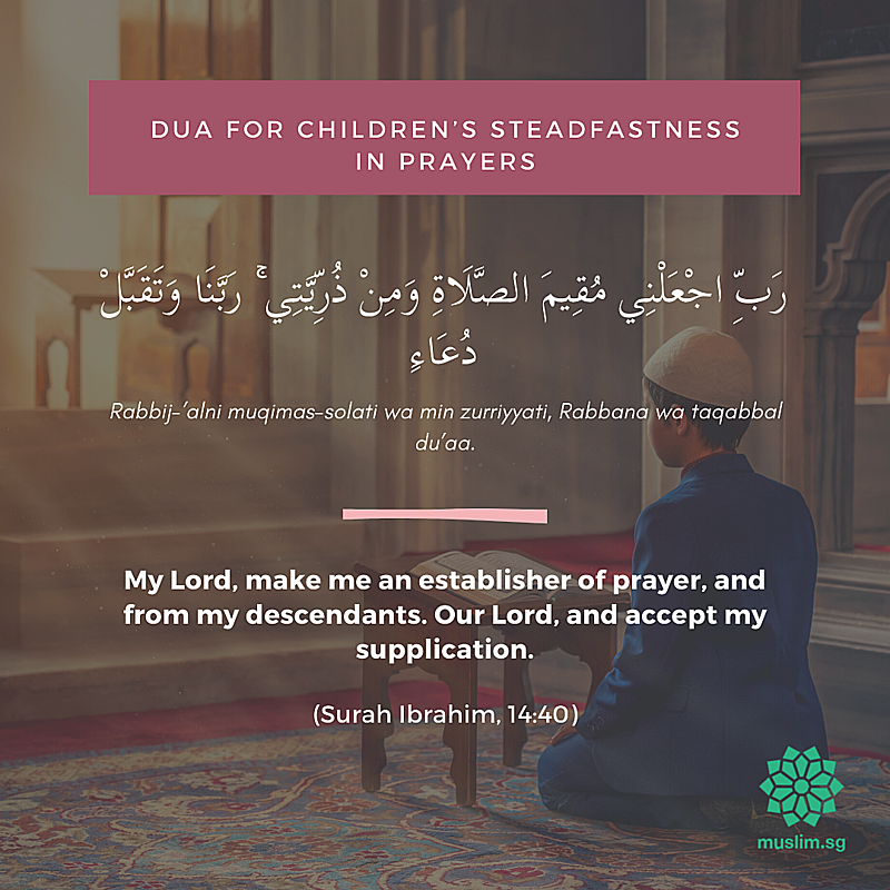 dua for pious and obedient child