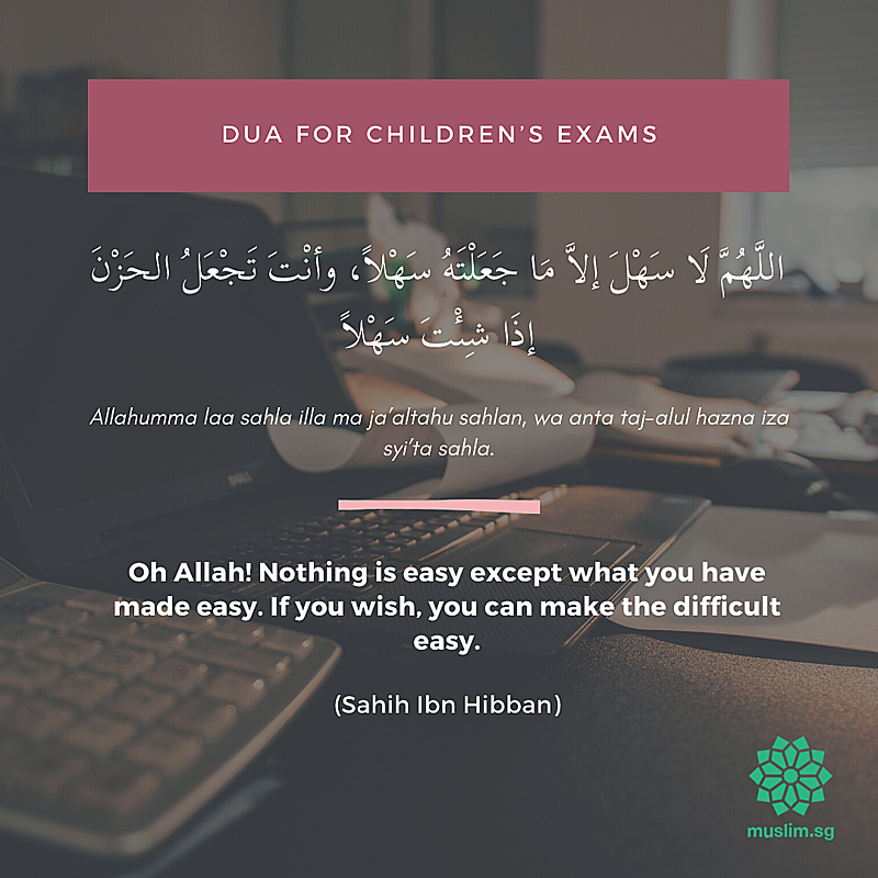 dua for child to pass exam in English
