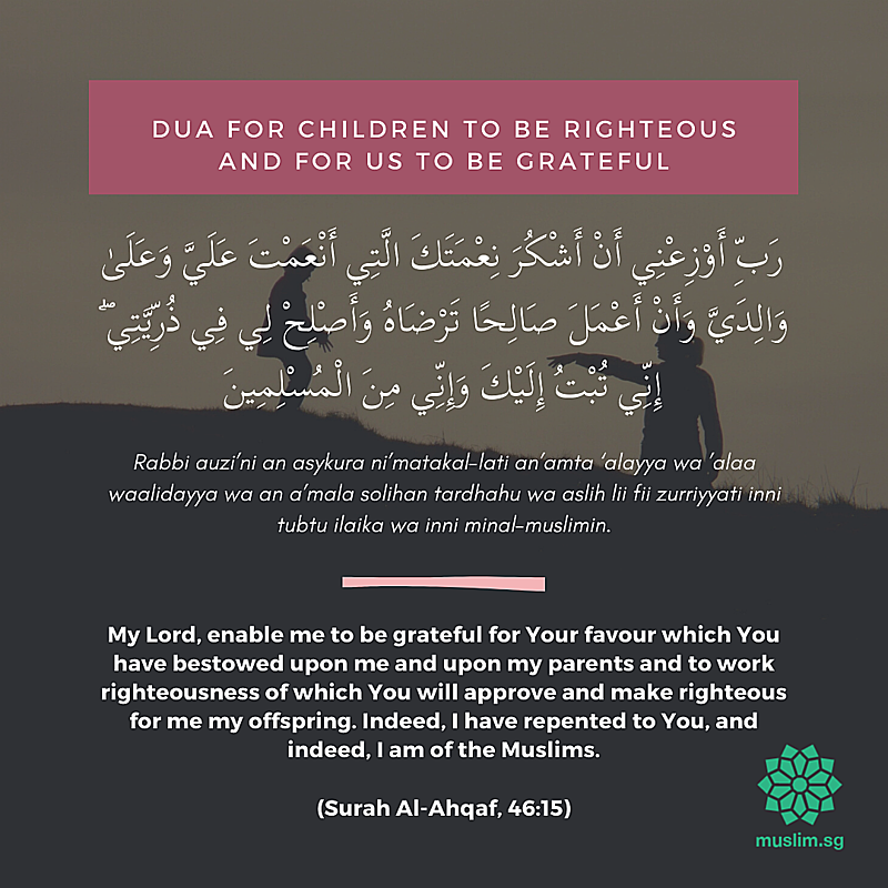 dua for righteous child in English