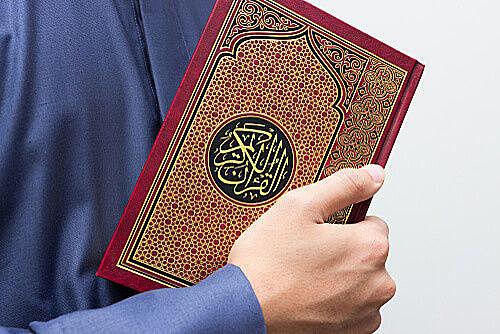 Pahala, Kelebihan, Baca, Khatam, Al-Quran, Ramadan
