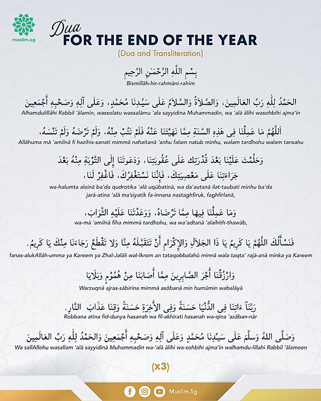 doa akhir tahun islam