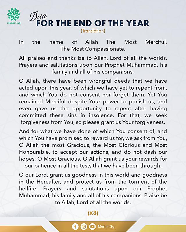 doa akhir muharram