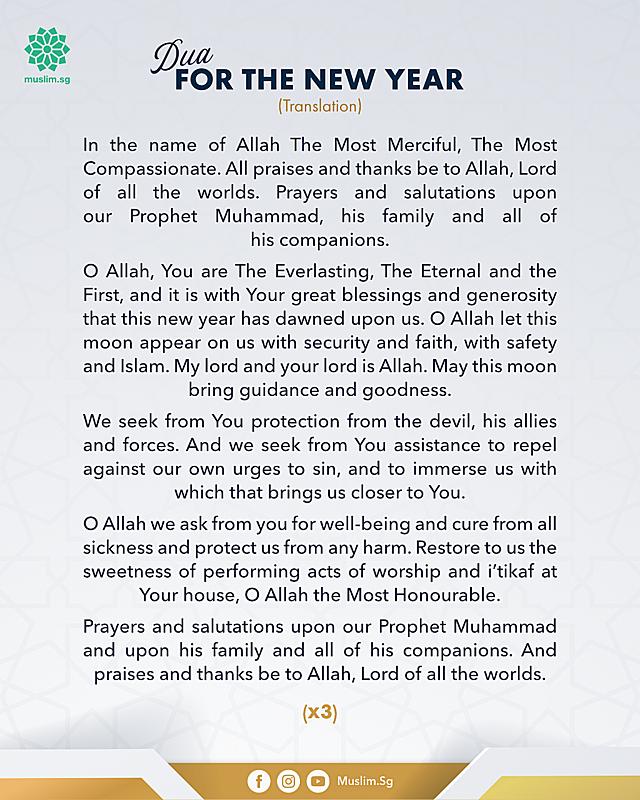 doa awal muharram dan akhir muharram
